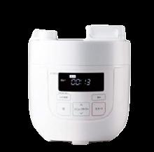 シロカの電気圧力鍋
